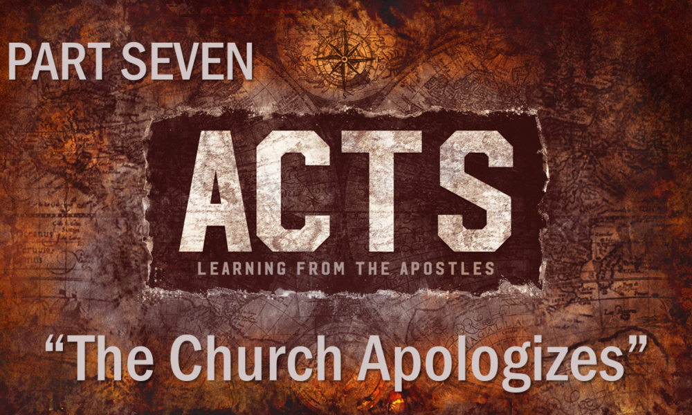 "7-1-2018 ""The Church Apologizes"" by Guest Preacher Rev. Harris Hand"